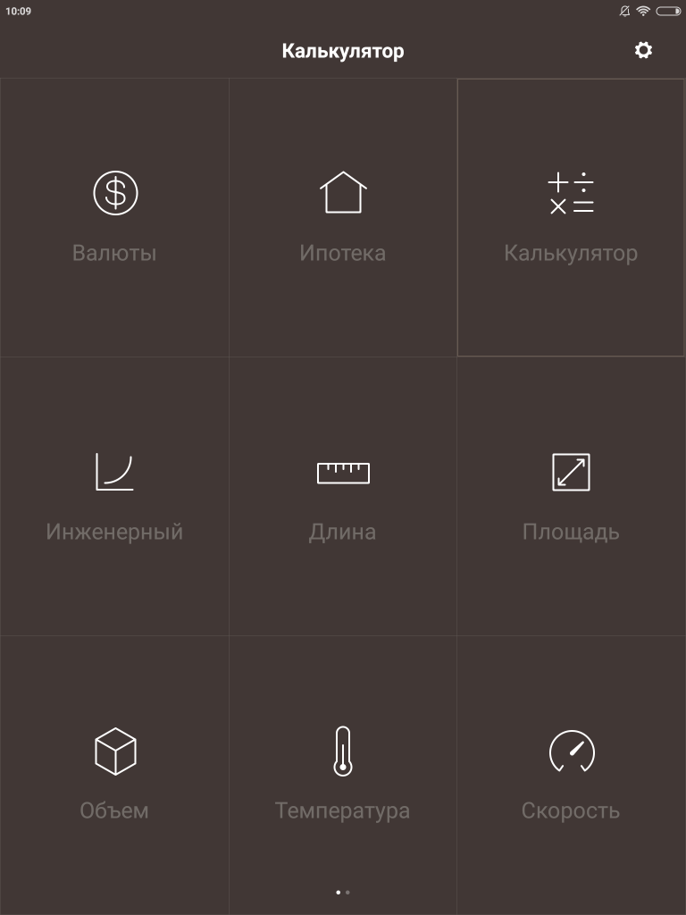 Screenshot_2017-07-28-10-09-09-895_com.miui.calculator (Medium).png