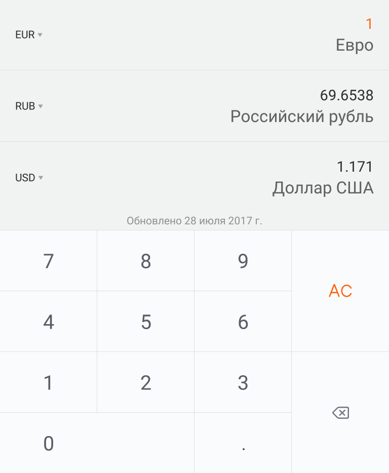 Screenshot_2017-07-28-10-10-09-347_com.miui.calculator (Medium) (2).png
