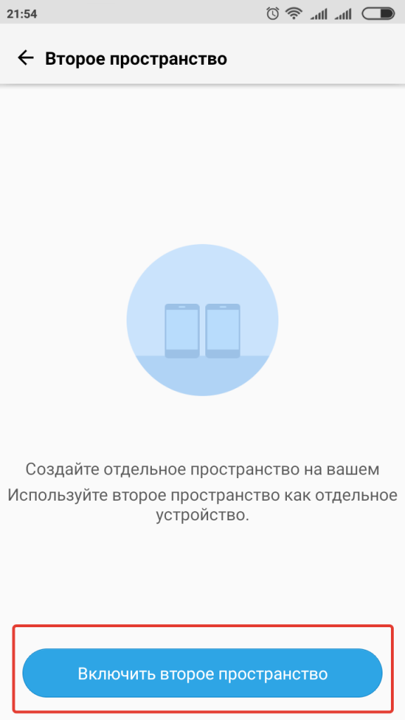 Screenshot_2017-09-08-21-54-47-061_com.miui.securitycore (1) (2).png
